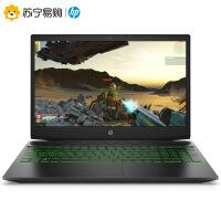惠普暗影同款 光影精灵4代绿刃版八代I7游戏本吃鸡本笔记本电脑