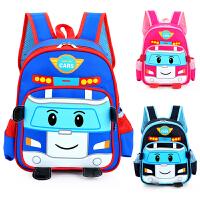 儿童书包幼儿园宝宝韩版男童双肩包小学生1-3-4-6岁学生背包
