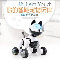 ?电动智能声控感应机器狗小狗玩具走路唱歌跳舞儿童男孩女孩机器人 升充电版