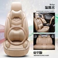 网红汽车坐垫全包围皮座套四季通用2020新款专用座垫19座椅套全包