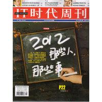 IT时代周刊 2013年第2期(总264期)