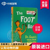 儿童英文原版绘本 千奇百怪的脚纸板书 The Foot Book: Dr. Seuss's Wacky Book of