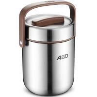爱仕达焖烧杯ASD 350ml保温罐304不锈钢真空食物罐保温桶RWS35S1WG-P(樱花粉)