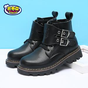 巴布豆童鞋 男童马丁靴2017新款冬季鞋加绒男童短靴保暖儿童靴子