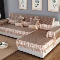 【支持礼品卡支付】新款夏季欧式沙发坐垫 纯色冰丝藤席沙发垫定做凉席沙发套沙发垫沙发床巾