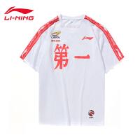 李宁辽宁队2017-18赛季CBA总冠军纪念衫男士篮球短袖T恤AHSN779