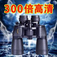 望远镜高倍高清手机夜视非红外人体透视300倍军标巴拉迪雷神双筒