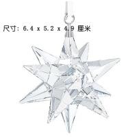 雪花水晶圣诞风铃星车饰汽车挂件礼物SN9245