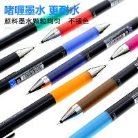 日本PILOT百乐|JUICE UP新果汁笔0.4升级版多彩中性水笔|LJP-20S4