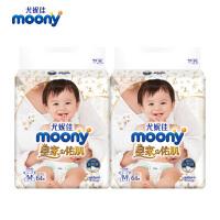 Natural moony 腰贴型纸尿裤M64*2包【男女通用】