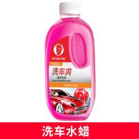 汽车洗车液水蜡泡沫清洁清洗剂强力去污专用上光蜡水白车套装用品
