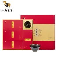 八马茶叶 武夷山金骏眉红茶建盏*茶叶工夫红茶茶具礼盒装288g
