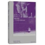 费曼讲演录:一个平民科学家的思想(走近费曼丛书)全新版