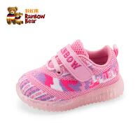 彩虹熊女宝宝学步鞋1-3岁秋季小男童防滑软底婴儿鞋0-2透气机能鞋