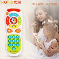 儿童手机电话探索遥控器玩具音乐小孩0-1岁宝宝玩具