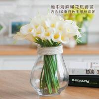 创意仿真花马蹄莲花瓶摆件绢花花插花器花艺套装家居客厅装饰品摆设