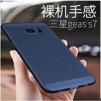 【正品包邮】三星S7 edge手机壳Galaxy S7保护套s7手机套S7edge硬壳薄硅胶女卡通s7EDGE硅胶壳男