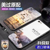 苹果6手机壳 苹果6plus手机壳 iPhone6s钢化玻璃壳全包边防摔镜面硅胶iPhone6splus个性创意男女款