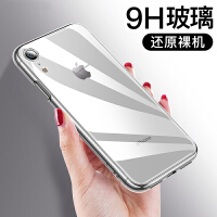 iPhone XR手机壳苹果iPhonexr新款透明玻璃后盖保护套全包防摔超薄网红9潮牌iPoneX 定制版 (500
