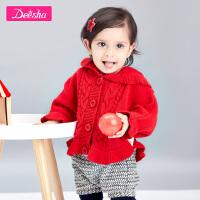 【2折价:53】笛莎婴童宝宝针织衫2019春季新款儿童针织衫小女孩针织开衫