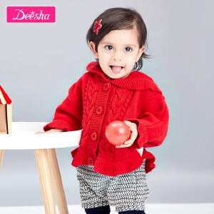 笛莎婴童宝宝针织衫2018秋季新款儿童针织衫小女孩针织开衫