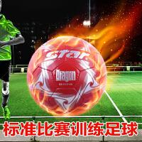 世达 足球高弹力高级PU耐磨 SB515-04