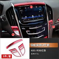 凯迪拉克ATSL改装ABS碳纤纹导航装饰贴装饰框atsl改装升级高配