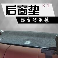丰田新卡罗拉雷凌凯美瑞花冠威驰皇冠汽车改装后橱窗垫隔热防晒垫