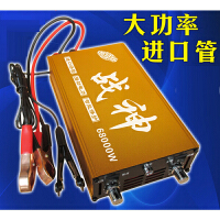 战神电子逆变器12V大功率逆变器套件升压器