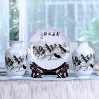 陶瓷花瓶�品青瓷酒店工�品花瓶酒店富�F�[�O田�@青花茶道中式粉彩干花陶瓷�[�O插花套�b