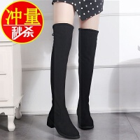 2018新款秋冬季过膝长靴粗跟弹力女靴高筒靴舒适长筒靴女鞋SN4497 159黑色