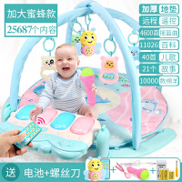 健身架 婴儿婴儿健身架器脚踏钢琴儿童宝宝0-1岁男孩床铃脚蹬玩具脚踩琴脚踢A 【充电版】豪华版可连接手机+话筒+遥控早