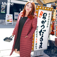 MsShe加大码女装2017新款200斤胖mm冬装80%白鸭绒羽绒服M1740011