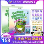 新版Oxford Phonics World 3级别 主课本+练习册含APP 原版牛津自然拼读幼儿英语启蒙训练教材 零