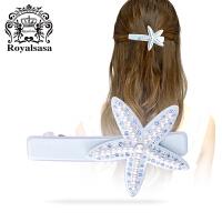 皇家莎莎(Royalsasa)头饰发夹顶夹发卡子海星发饰盘发马尾夹弹簧夹横夹首饰品