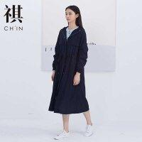 【1件2.5折价:179.8】CHIN风衣女中长款秋拉链抽绳收腰连帽运动流行外套森系