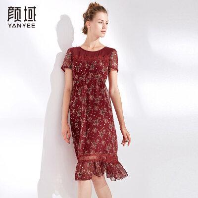 颜域女士裙子2018新款夏季气质时尚中长款修身显瘦印花连衣裙女