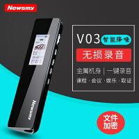 纽曼录音笔MP3微型专业远距高清降噪 迷你学生超小声控录音器 取证