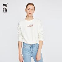 初语印花T恤2018秋装新款白色长袖女宽松 韩版 百搭&