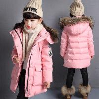 女童羽绒服冬装2018新款大童装儿童韩版中长款加厚外套洋气外衣潮 粉