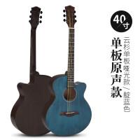 ?单板吉他面单初学者学生女男复古新手41寸40寸电箱民谣吉他?