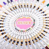 学生用画笔24色套装儿童幼儿园绘画套装可水洗软头笔套装初学者手绘美术双头水彩笔彩色笔彩笔36色