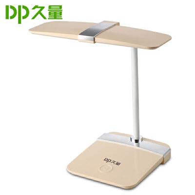 久量充电式LED台灯宿舍护眼灯学习阅读工作床头灯 线上支付满30包邮