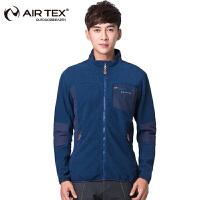【特价59元】AIRTEX 亚特 男式保暖 舒适登山运动户外抗静电抓绒外套