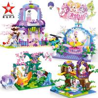 星钻积木玩具小花仙女孩益智拼装积木6别墅7房子8女童10岁12