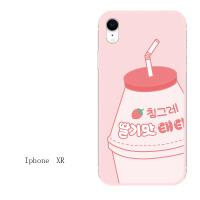 iphone7苹果6s手机壳6plus硅胶8x防摔软壳5s情侣xr女款xs max可爱