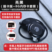 乐优品 插卡运动型无线蓝牙耳机跑步健身挂耳式头戴式脑后式 适用于华为P20pro Mate10荣耀9 +8G内存卡+读