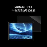new微软surface3钢化贴膜pro4保护pro5屏幕book2平板3电脑Lap 2 go Pro4特制防爆钢化膜