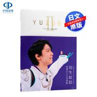 现货【深图日文】『YUZURU II 羽生�Y弦写真集』 附A2海报 能登直 摄影 全款 羽生结弦 单行本 日本原装进口