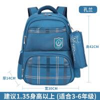 小学生儿童书包男女1-3-6年级6-12岁双肩包8减负防水时尚背包
